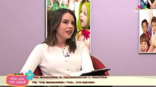 ΟΛΑ ΓΙΑ ΤΗΝ ΜΑΜΑ επεισόδιο 22/2/2017