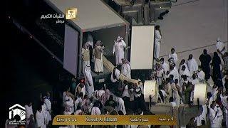 Kiswah Al Kaabah 2014-15