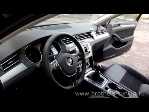 """Чехлы на Volkswagen Passat B8, серии """"Alcantara"""" - серая строчка"""