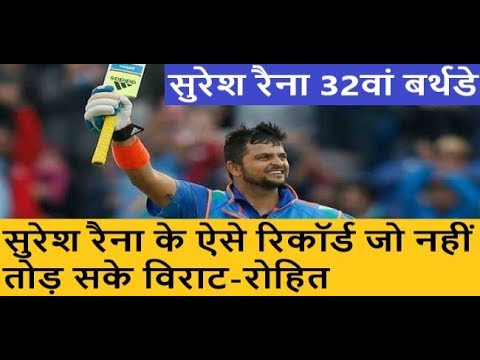 Video Suresh Raina has made such records that can not break Virat-Rohit | suresh raina birthday download in MP3, 3GP, MP4, WEBM, AVI, FLV January 2017