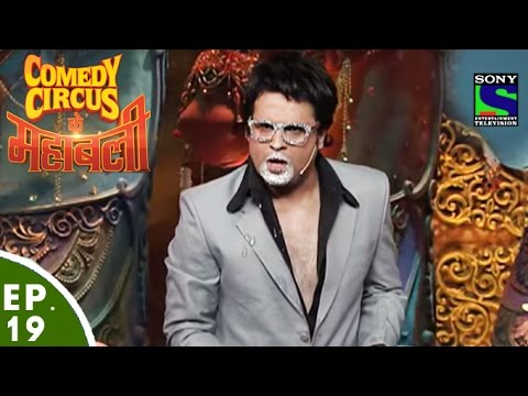 Comedy Circus Ke Mahabali – Episode 19 – Laughter Special