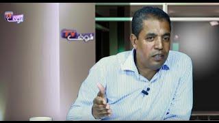 محمد حفيظ : المسار التاريخي يفيد أن قوة التغيير القادمة بعد الإسلاميين هو اليسار المغربي