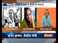 10 News in 10 Minutes | 6th September, 2017 - Video