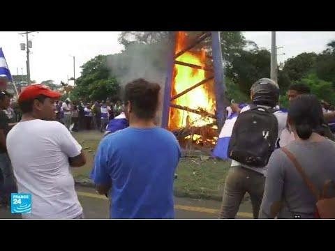 العرب اليوم - جامعة في نيكاراغوا تتحول إلى ساحة حرب بين طلاب محتجين وقوات الأمن