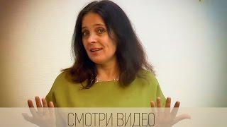 Почему женщина разрушает свои отношения | Елена Афонина