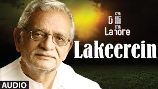 Nonton Lakeerein Full Audio Song   Kya Dilli Kya Lahore   Papon   Gulzar Film Subtitle Indonesia Streaming Movie Download