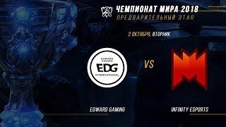 EDG vs INF — ЧМ-2018, Плей-ин, День 2, Игра 1 / LCL / LCL