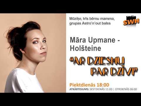 Ar dziesmu par dzīvi - Māra Upmane-Holšteine