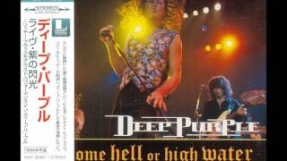 Deep Purple - Come Hell Or High Water (BSCD2)