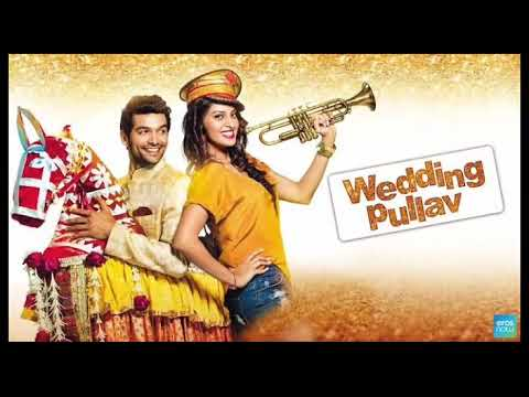 The Wedding Pullav ( Title Song ) | Arijit Singh, Salim Merchant | Anushka Ranjan