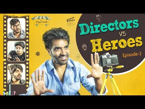 Directors VS Heroes || Latest Telugu Comedy Video || Episode #2 || Thopudu Bandi