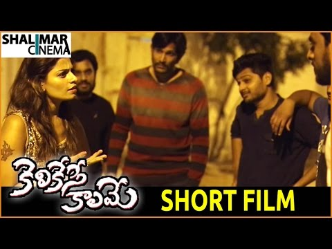Kelikese Kalame – Short Film