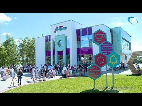 В Валдае открылся уникальный по уровню и оснащению молодежный центр