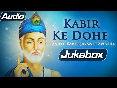 Kabir Ke Dohe - Devotional Hit Songs - Saint Kabir Song Collection 01 September 2014 04 PM