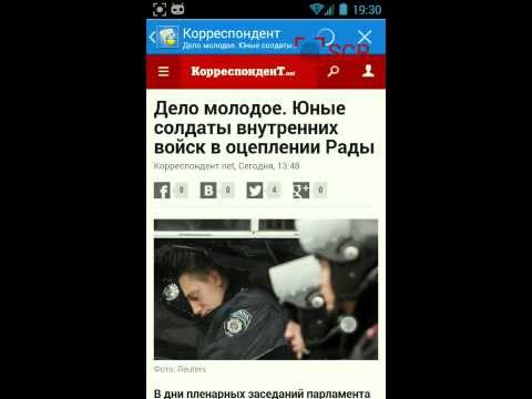 Video of Україна Новини