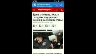 Україна Новини YouTube video