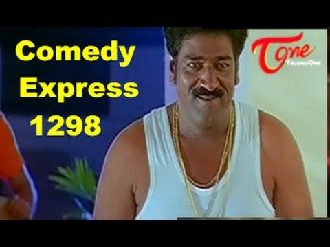 Comedy Express 1298    Back to Back    Telugu Comedy Scenes