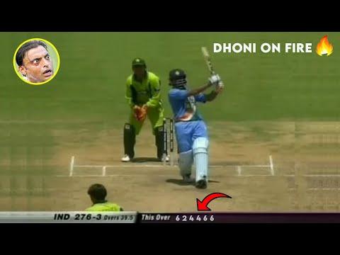 India vs Pakistan 2nd ODI 2005 Highlights | MS DHONI 148 Match | Dhoni 1st ODI Century