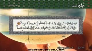 HD المصحف المرتل الحزب 08 للمقرئ محمد الطيب حمدان