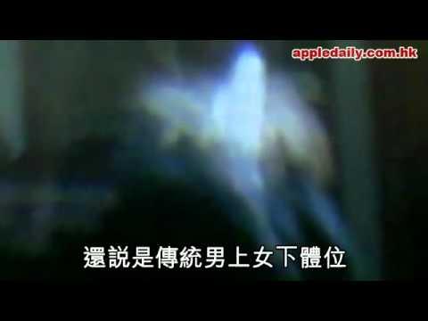 女童家中錄影 拍到猛鬼活春宮?!
