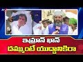 ఇమ్రాన్ ఖాన్ కు సవాల్ విసిరిన ముస్లింలు   Muslims Protest Against Pak PM