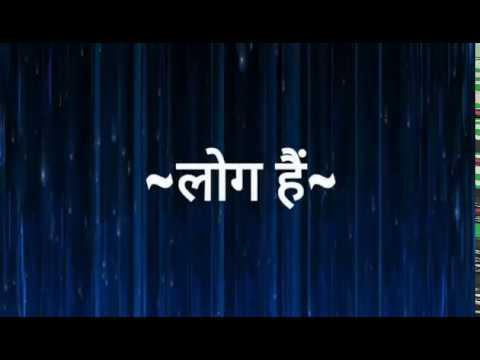 Good quotes - Suvichar - Log Hain (Hindi Quotes)  सुविचार - लोग हैं (अनमोल वचन - Anmol Vachan)