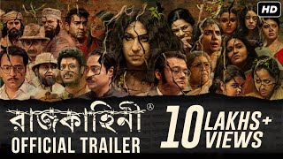Video Rajkahini | রাজকাহিনী | Official Trailer with Subtitles | Srijit Mukherji | 2015 MP3, 3GP, MP4, WEBM, AVI, FLV Desember 2017