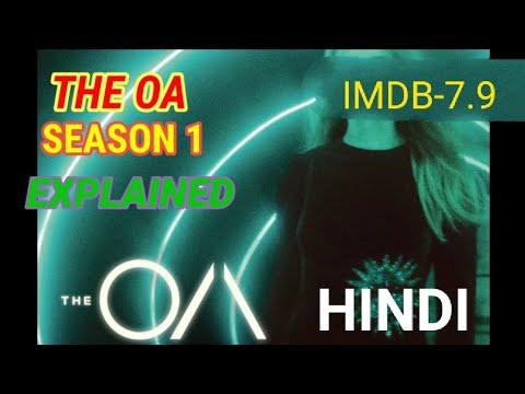 The OA Season 1 Explained |The OA Season 1 Recap