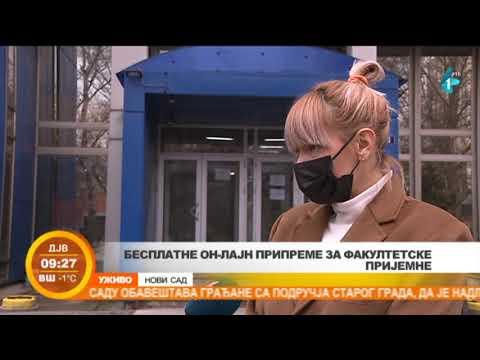 ПМФ у Новом Саду и ове године организује онлајн припреме