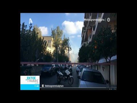 Video - Βόμβα στο ΑΤ Ζωγράφου: Ο εκρηκτικός μηχανισμός είχε καρφιά - Γιατί δεν υπήρξε προειδοποιητικό τηλεφώνημα