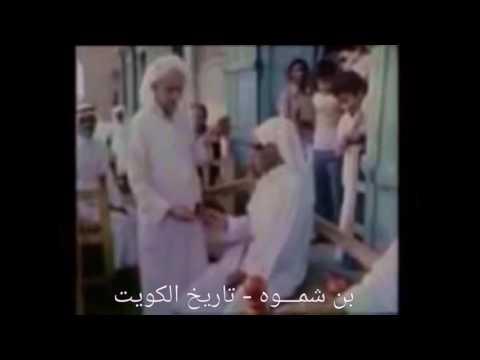 نهمة (سلامي يا عزوتي) للنهام الراحل/ سالم العلان