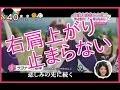 乃木坂46の新曲『サヨナラの意味』初日売上がスゴすぎい!