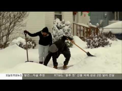 동부 올 겨울 첫 한파 11.21.16 KBS America News