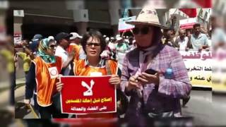 خبر اليوم:  الآلاف خرجوا في مسيرة احتجاجية بالرباط رافضة للمصادقة على أنظمة التقاعد