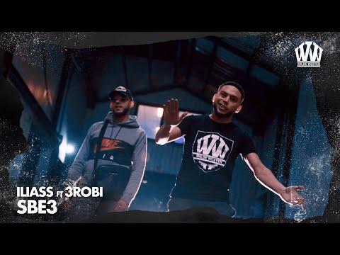 | Iliass feat. 3robi - Sbe3 (prod. IliassOpDeBeat)