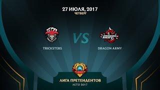 TRX vs DA - Неделя 5 День 1 Игра 1 / LCL