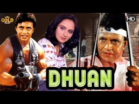 धुआन 1981 - Dhuan 1981 - Dramatic Movie | Mithun Chakraborty, Abhi Bhattacharya, Rakhee, Ranjeeta.