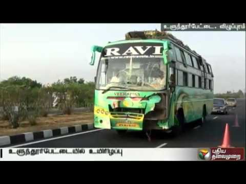 Three-dead-in-series-of-accidents-at-Ulundurpet