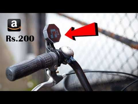 Cool Bicycle Gadgets You Can Buy On Amazon Under 200 Rupees Future Technology Cycle Gadgets