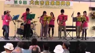 名経大ブラスバンド部(1)(犬山市産業振興祭)