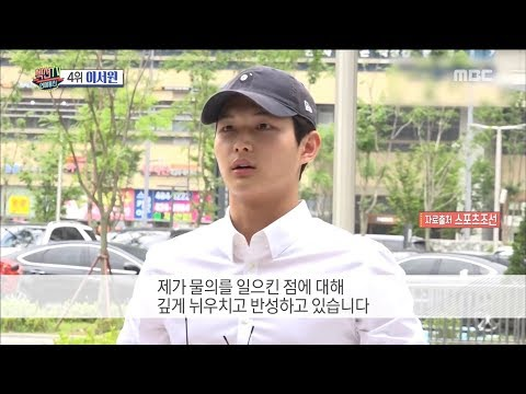 [Section TV] 섹션 TV - Attend on charges of sexual assault 20180716