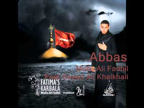 MAF110786 - Mulla Ali Fadhil's inaugural album consisting of poetry and lamentations remembering the tragedy of Karbala and Imam Hussain (as). Abbas - a poem remembering...