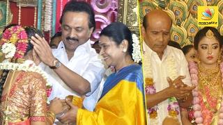 Video Actor and MLA Vaagai Chandrasekar daughter wedding celebration | Stalin | sivakumar | prabhu MP3, 3GP, MP4, WEBM, AVI, FLV Desember 2018