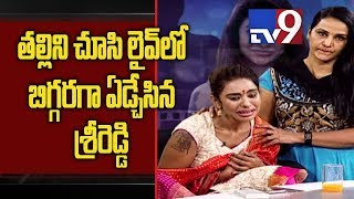 Video Sri Reddy gets emotional seeing mother's interview || Tollywood Casting Couch - TV9 MP3, 3GP, MP4, WEBM, AVI, FLV April 2018