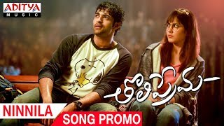 Video Ninnila Song Promo   Tholi Prema Songs   Varun Tej, Raashi Khanna   SS Thaman MP3, 3GP, MP4, WEBM, AVI, FLV Maret 2018