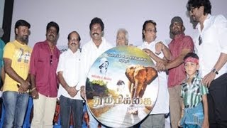 Thumbikkai Ithu Theivam Audio Launch | Jaguar Thangam - BW