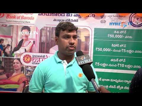 , Mudra Protsahan Abhiyaan Camp Vijayawada || Somesh