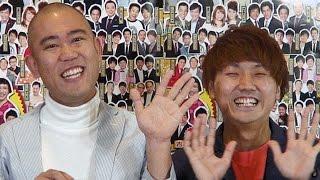 すっちー、ロバート、コロコロチキチキペッパーズ/よしもと「東京グランド花月」開催発表囲み会見
