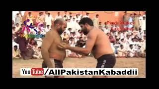 Awami yadgar fastest Fighting kabaddi match 2016 at pindi maken Stadium sargodha part 1/3 hd