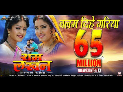 ram lakhan video movie